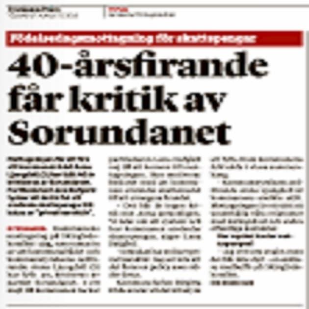 2013-08-20 - I Nynäshamn är det kutym att fira kommunalrådet trots usel ekonomi! - I andra kommuner undviker man denna typ av privat-offentliga tillställningar p.g.a. kritik från skatteverket.